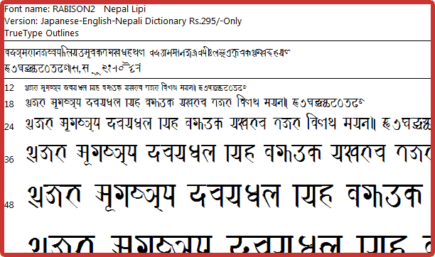 Probably, seeing this as failed to load the preview of Prachalit 2 Newari Font (Nepal Lipi)